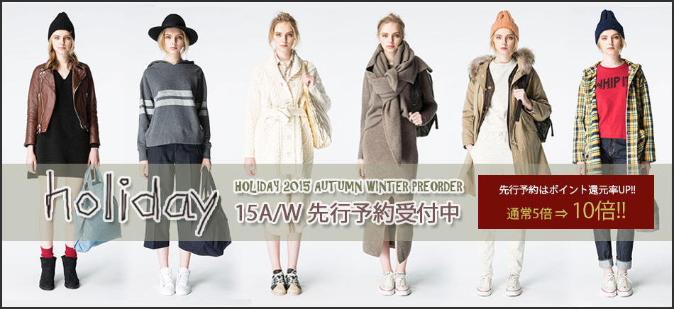 p-holiday-15aw