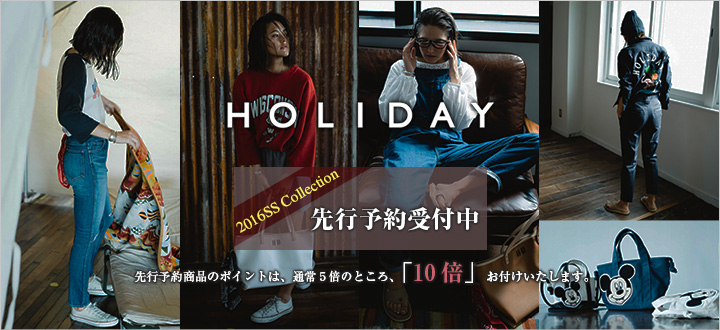 p-holiday-16ss_f