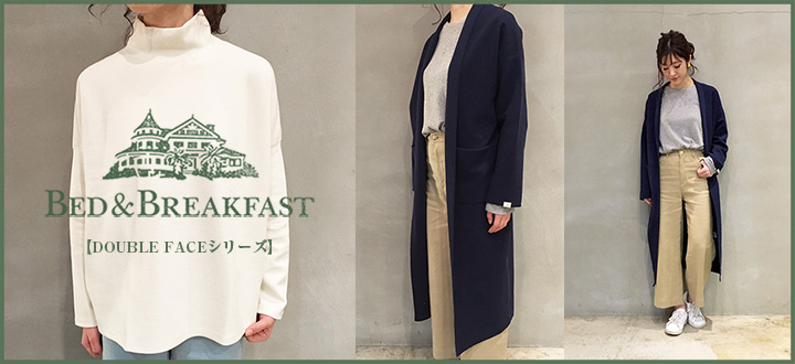bed-16ss-160329_f