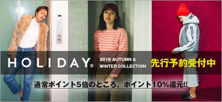 p-holiday-16aw_f