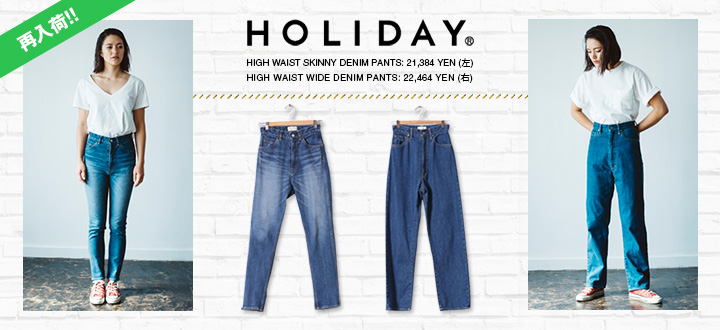 holiday-16ss-denim_f