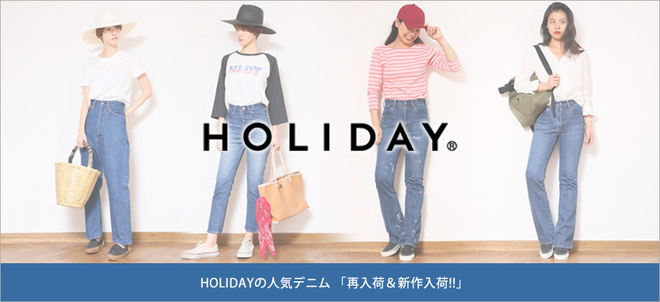holiday-16aw-0905