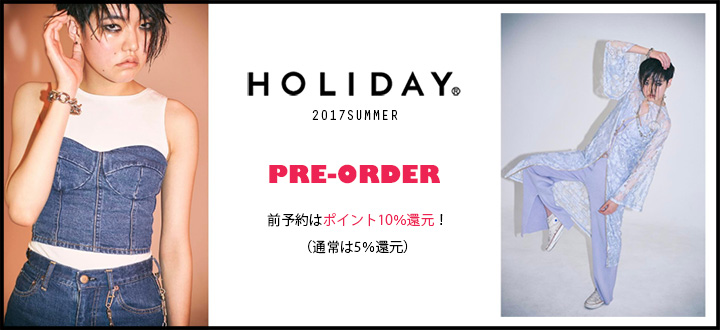 p-holiday-17summer_f