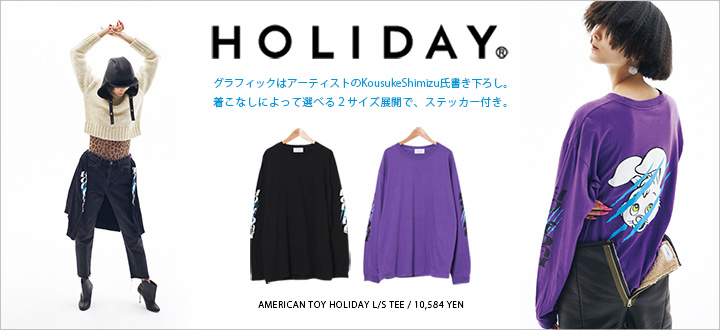 holiday-17aw-170718_f